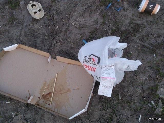 """Отправил сообщение """"свинье"""", выбросившей мусор на природе (4 фото)"""