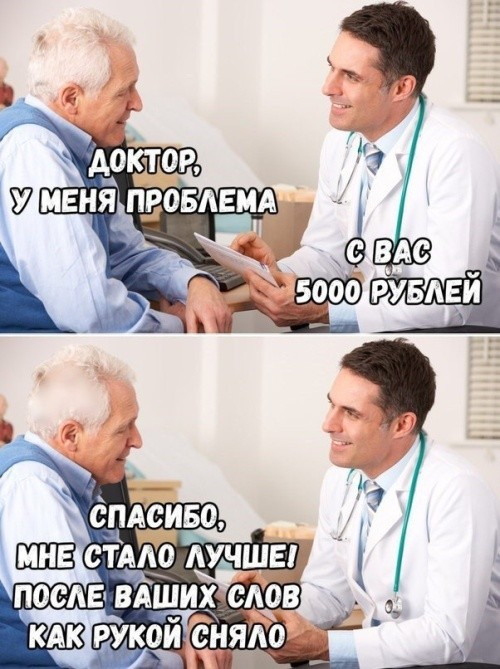 Подборка прикольных фото (41 фото) 25.04.2019