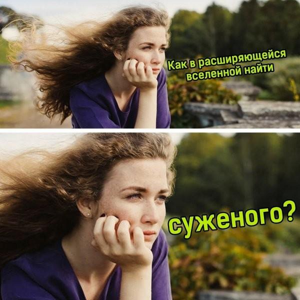 Нестандартный юмор (26 фото)