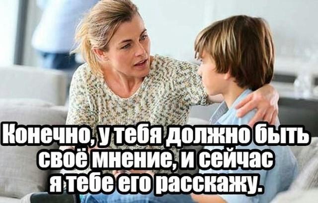 Подборка прикольных фото (46 фото) 29.04.2019