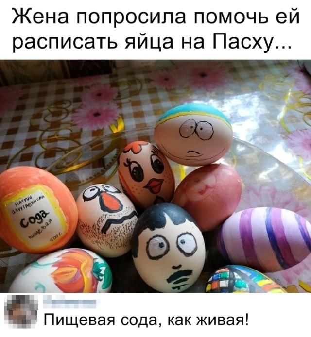 Подборка прикольных фото (40 фото) 30.04.2019
