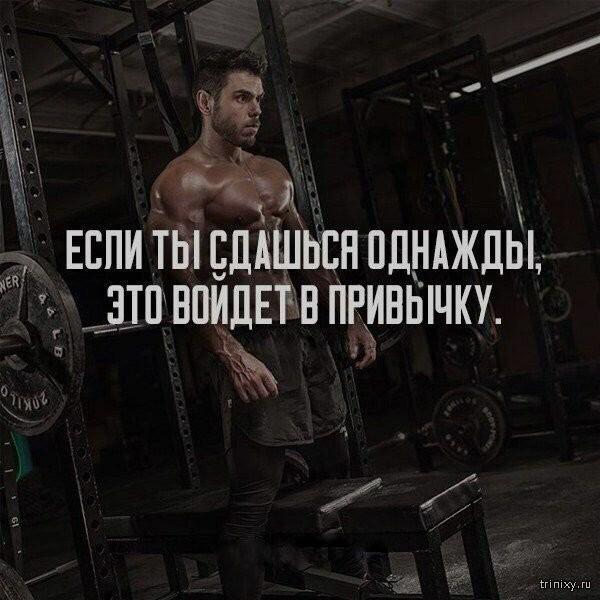 Мотивация в картинках (20 фото)