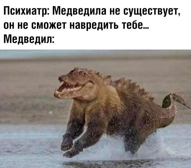 Подборка прикольных фото (45 фото) 06.05.2019