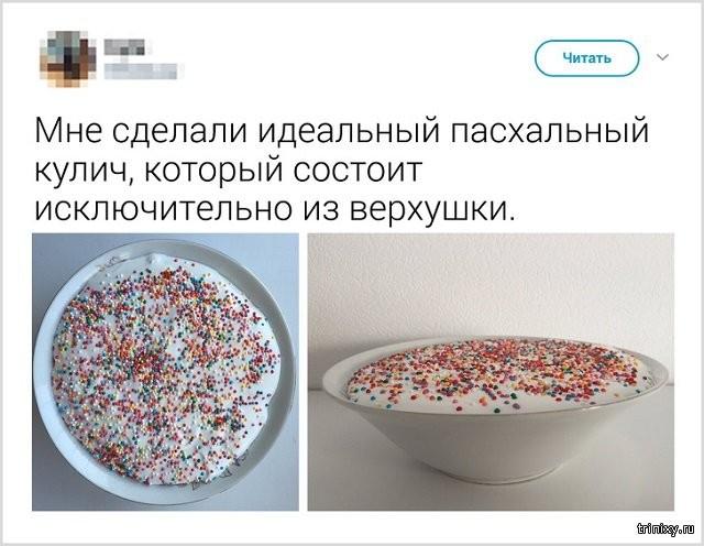 Подборка ироничных постов, ломающих стереотипы (15 фото)