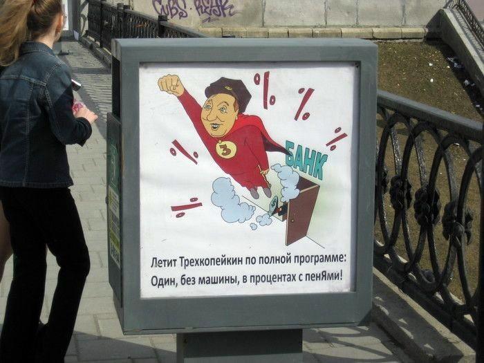 Социальная реклама (16 фото)