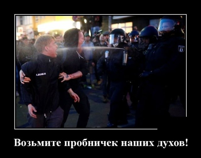 Демотиваторы (30 фото) 07.05.2019