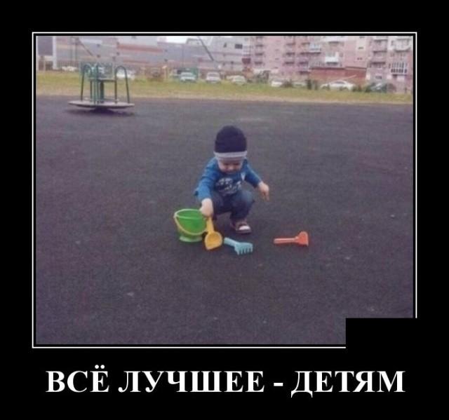Демотиваторы (30 фото) 08.05.2019