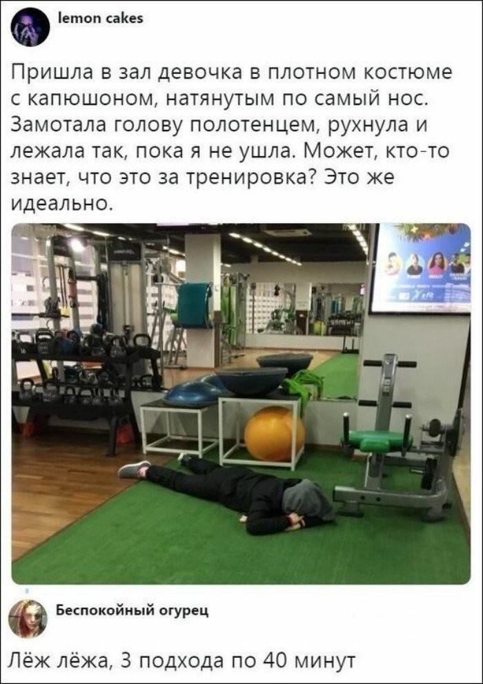 Спортивная подборка для тех, кто ещё не оставляет надежды сбросить вес к лету