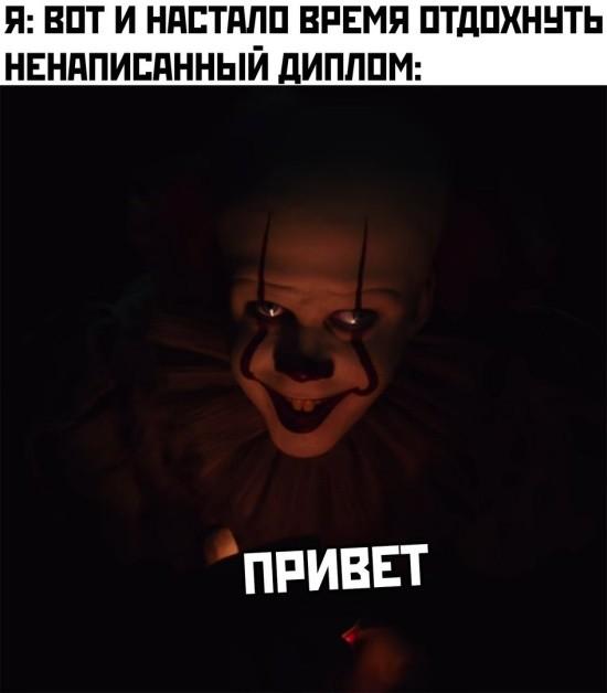 Подборка прикольных фото (46 фото) 15.05.2019