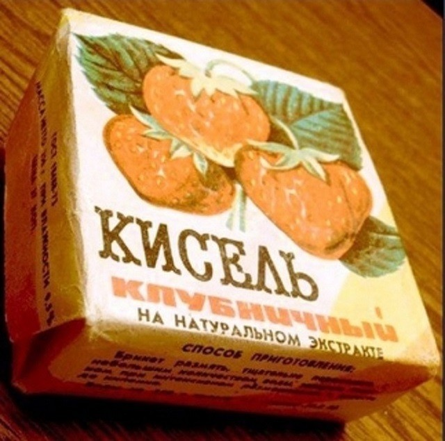 Вкусной ностальгии пост. 12 напитков юности из СССР (12 фото)