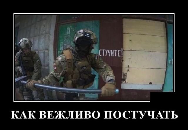Демотиваторы (30 фото) 17.05.2019