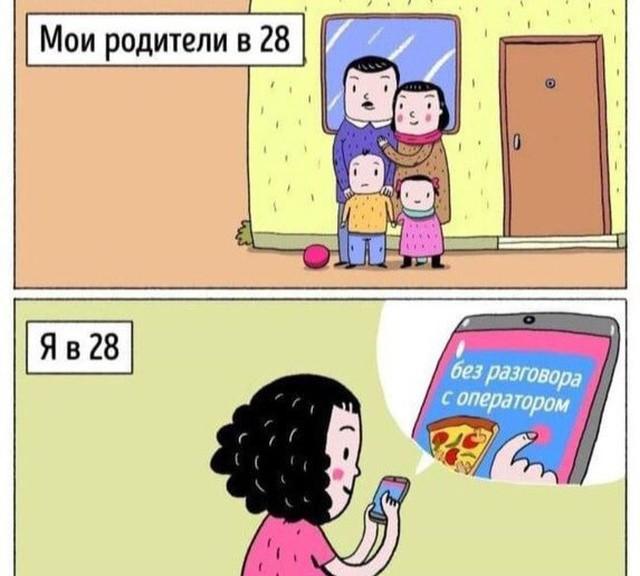 Подборка прикольных фото (43 фото) 20.05.2019