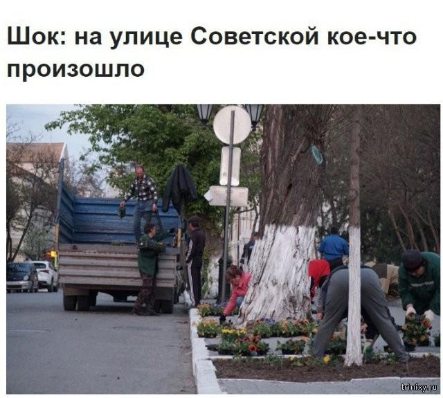 Заголовки новостей, которые мы заслужили (23 фото)