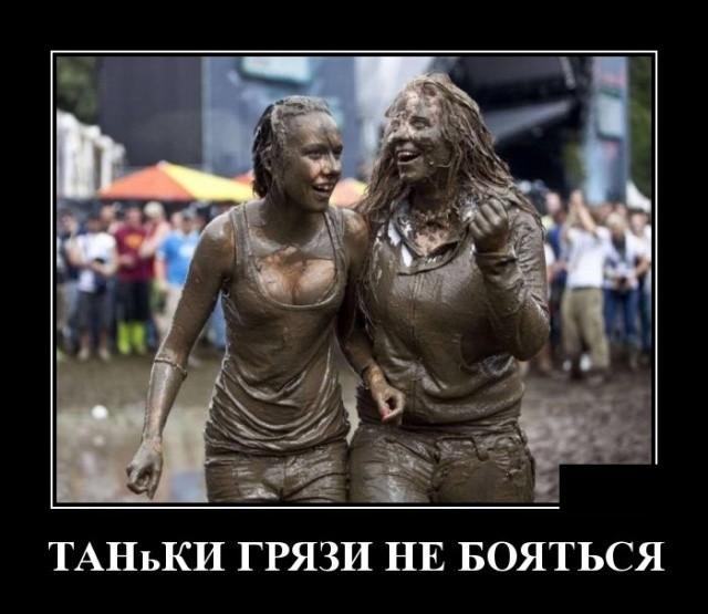 Демотиваторы (30 фото) 21.05.2019