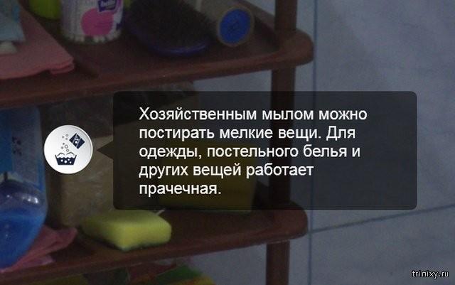 Виртуальная экскурсия по камере футболиста Павла Мамаева (33 фото)
