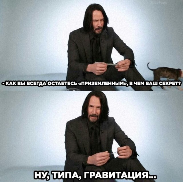 Подборка прикольных фото (50 фото) 21.05.2019