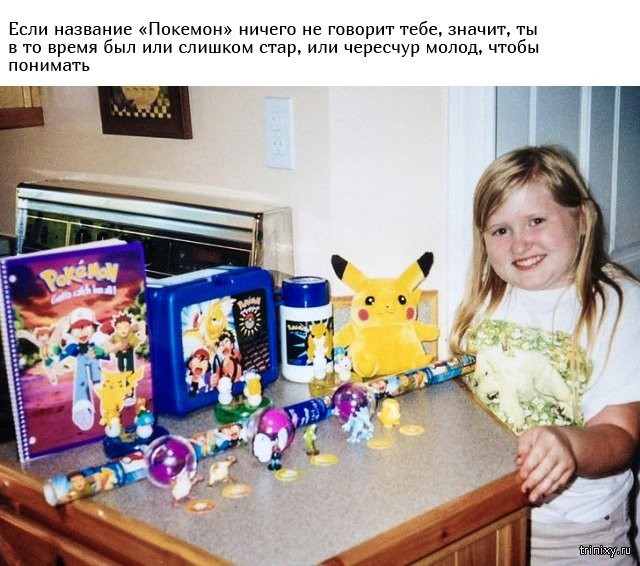 Вещи из детства, которые вы точно помните (24 фото)