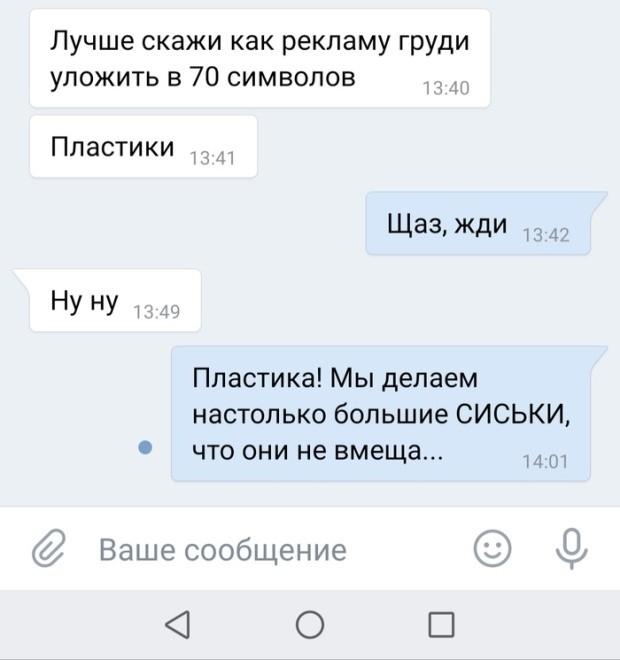 Подборка прикольных фото (41 фото) 23.05.2019