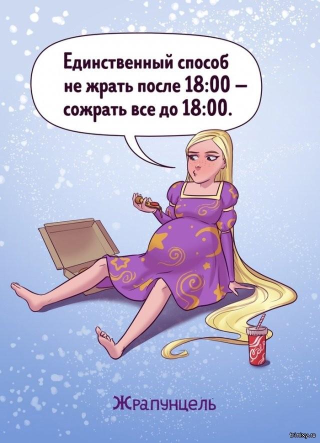 Принцессы бывают разные (10 картинок)