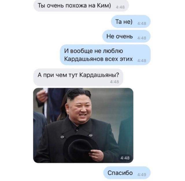 Подборка прикольных фото (53 фото) 28.05.2019