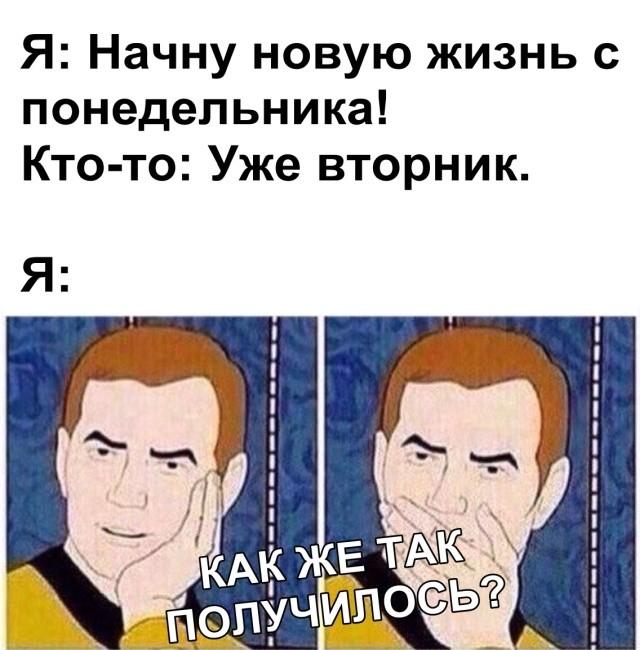 Подборка прикольных фото (49 фото) 29.05.2019