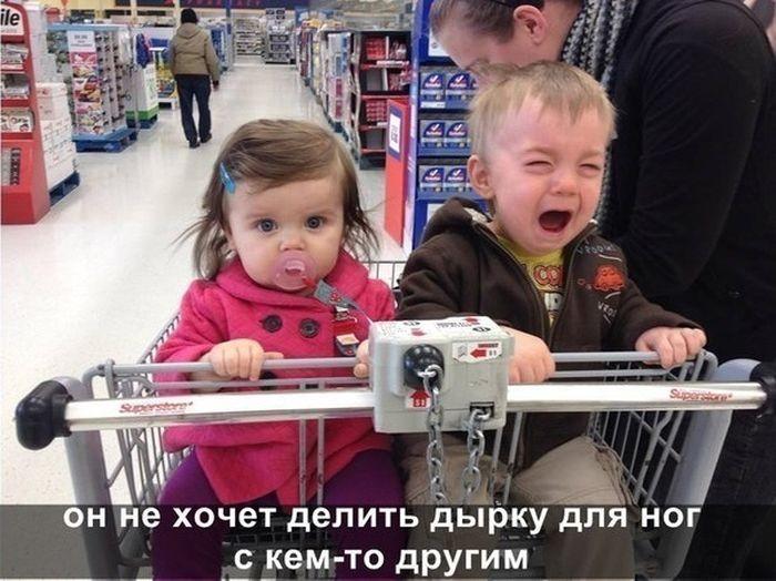Почему плачут дети? (9 фото)