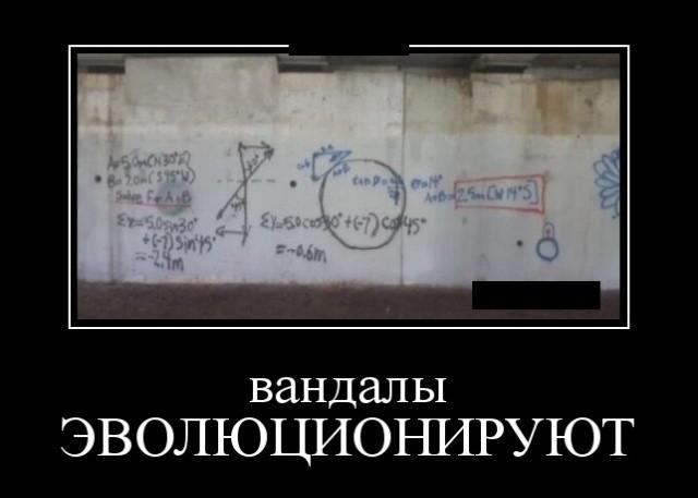 Демотиваторы (30 фото) 30.05.2019