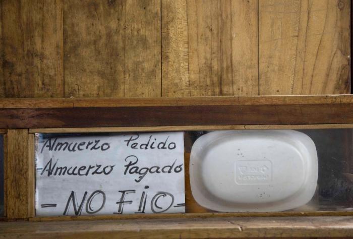Легендарная тюрьма «Гарсиа Морено» (21 фото)
