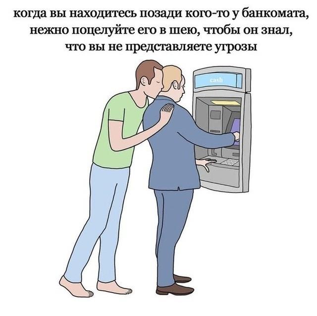 Подборка прикольных фото (50 фото) 31.05.2019