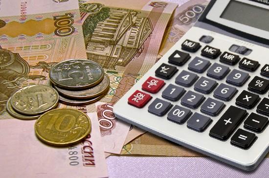Народные приметы для того, чтобы деньги водились (12 фото)