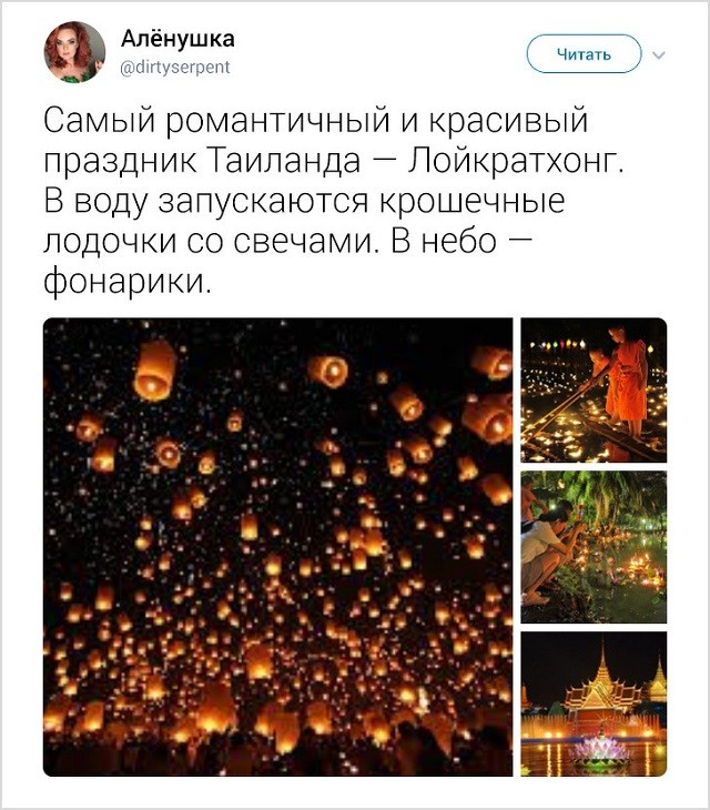 35 занятных фактов о Таиланде от москвички (35 скриншотов)