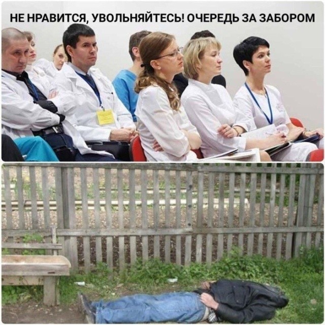 Подборка прикольных фото (60 фото) 04.06.2019