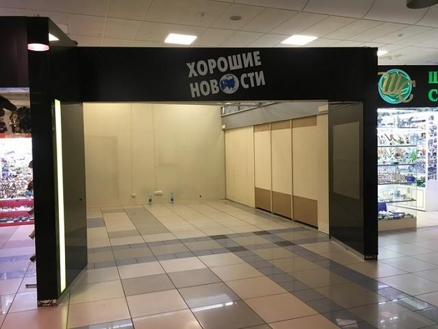 Подборка вывесок, обрекающих владельцев магазинов на успех (20 фото)