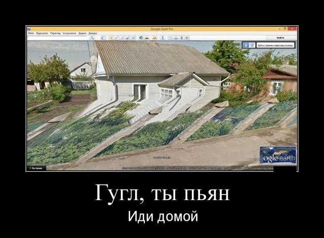Демотиваторы (30 фото) 04.06.2019