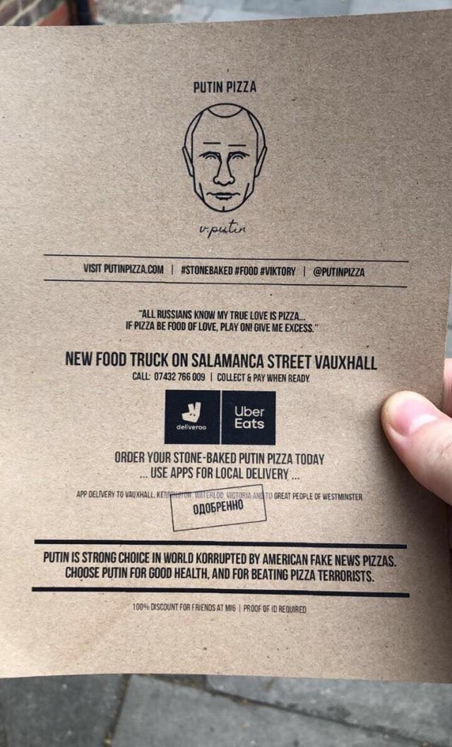 В Лондоне открылась пиццерия в честь Владимира Путина (2 фото)
