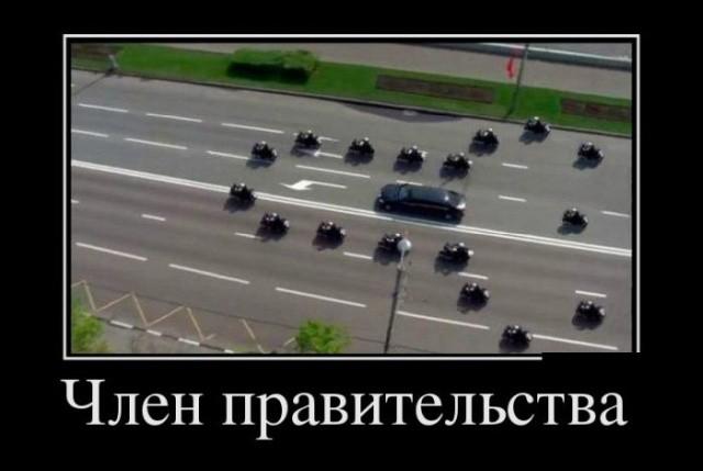 Демотиваторы (30 фото) 05.06.2019