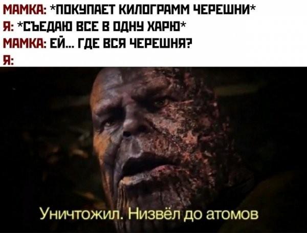 """Сети покоряет новый мем: """"Хочу черешню!"""""""