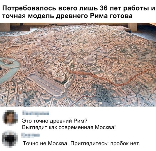 Подборка прикольных фото (60 фото) 05.06.2019