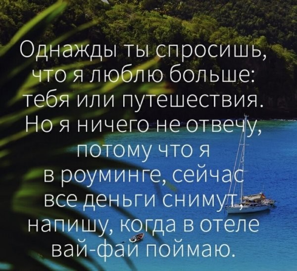 Про любовь (50 фото)