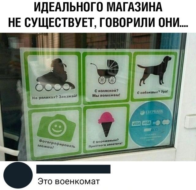 Подборка прикольных фото (60 фото) 06.06.2019