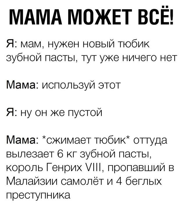 Подборка прикольных фото (60 фото) 07.06.2019