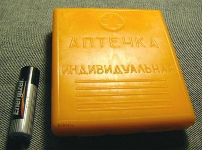 Советская аптечка (7 фото)