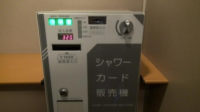 Плацкарт в японском ночном поезде Sunrise Izumo (21 фото)