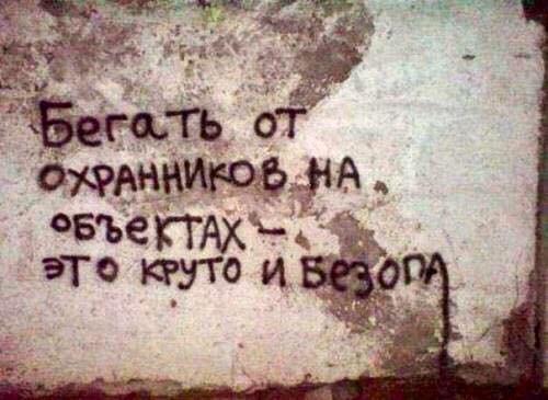 Такой разный питерский стрит-арт (12 фото)