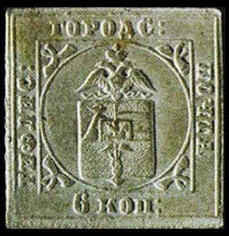 Редчайшие и дорогие марки СССР (15 фото)