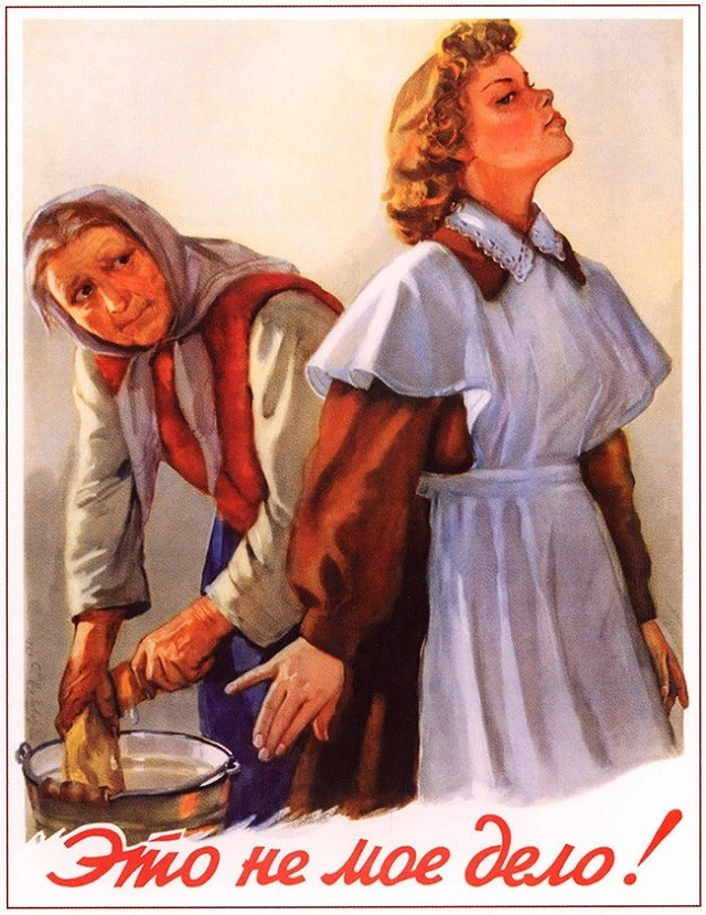 Подборка мотивационных советских плакатов для детей (21 картинка)