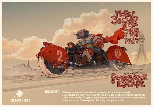 Подборка крутых иллюстраций в стиле дизельпанк (15 картинок)
