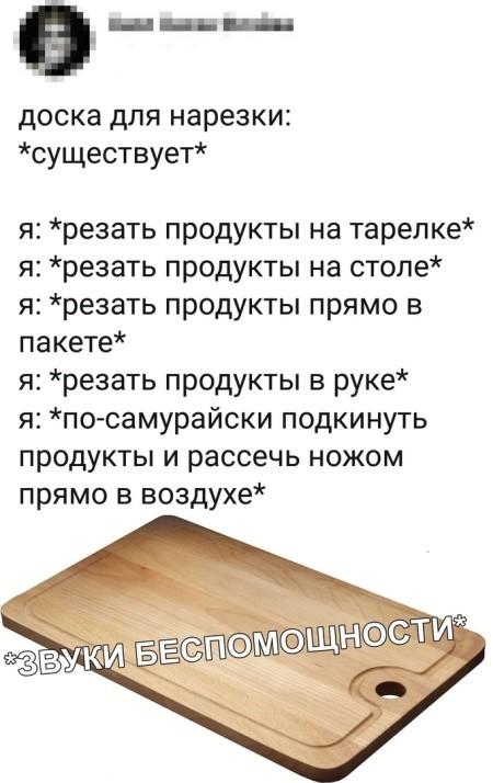 Подборка прикольных фото (61 фото) 13.06.2019