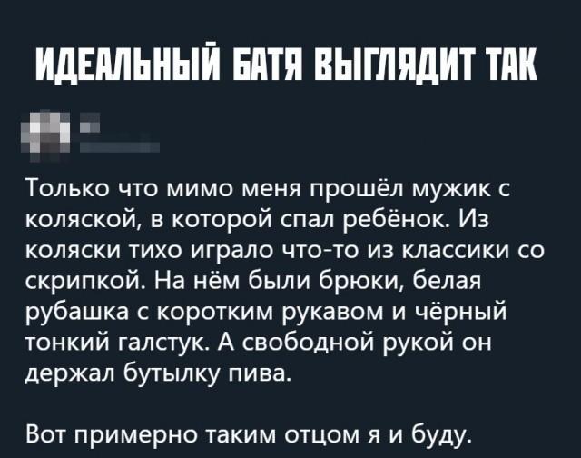 Подборка прикольных фото (61 фото) 14.06.2019