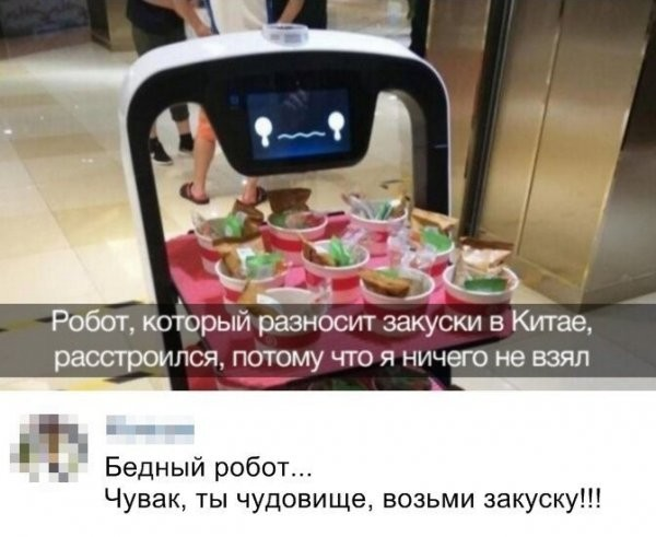 Скриншоты из социальных сетей (32 фото)
